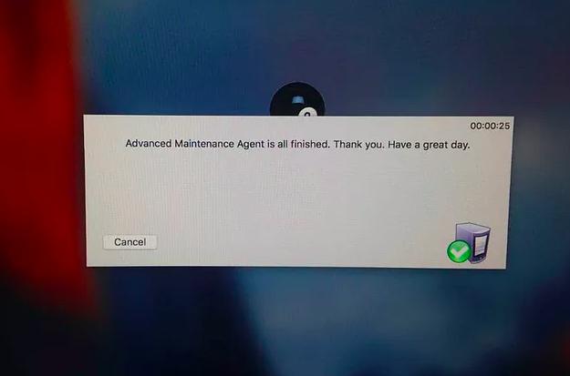 Advanced Maintenance Agent virus